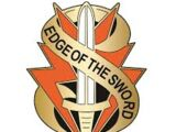 21st Signal Brigade (United States)