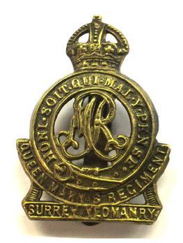 Queen Mary's Surrey Lancers