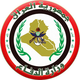 Iraqi armed forces