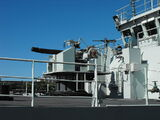 Kingston-class coastal defence vessel