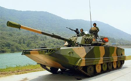 Type 63 Amphibious Tank