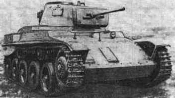 Toldi (tank)