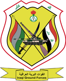 Iraqi Ground Forces Emblem.png
