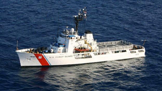 USCGC Confidence (WMEC-619)