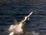 Harpoon (missile)