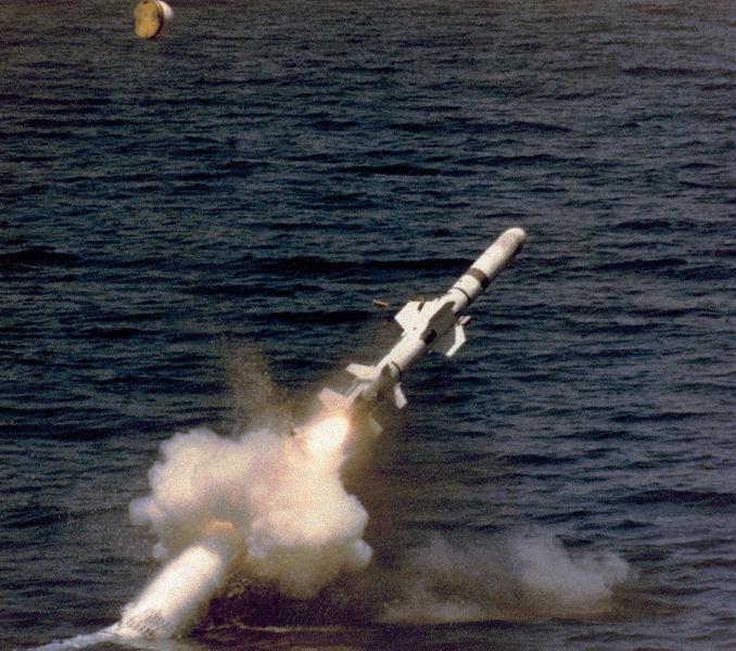 USS Baton Rouge (SSN-689)