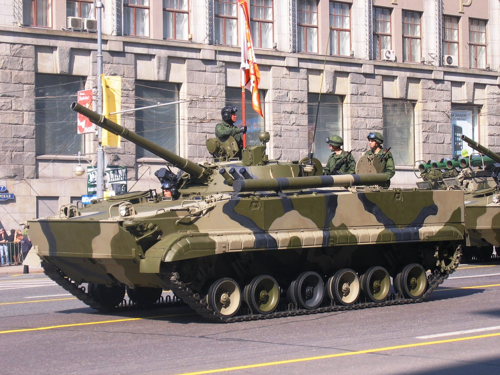 Equipment of the Ukrainian Ground Forces