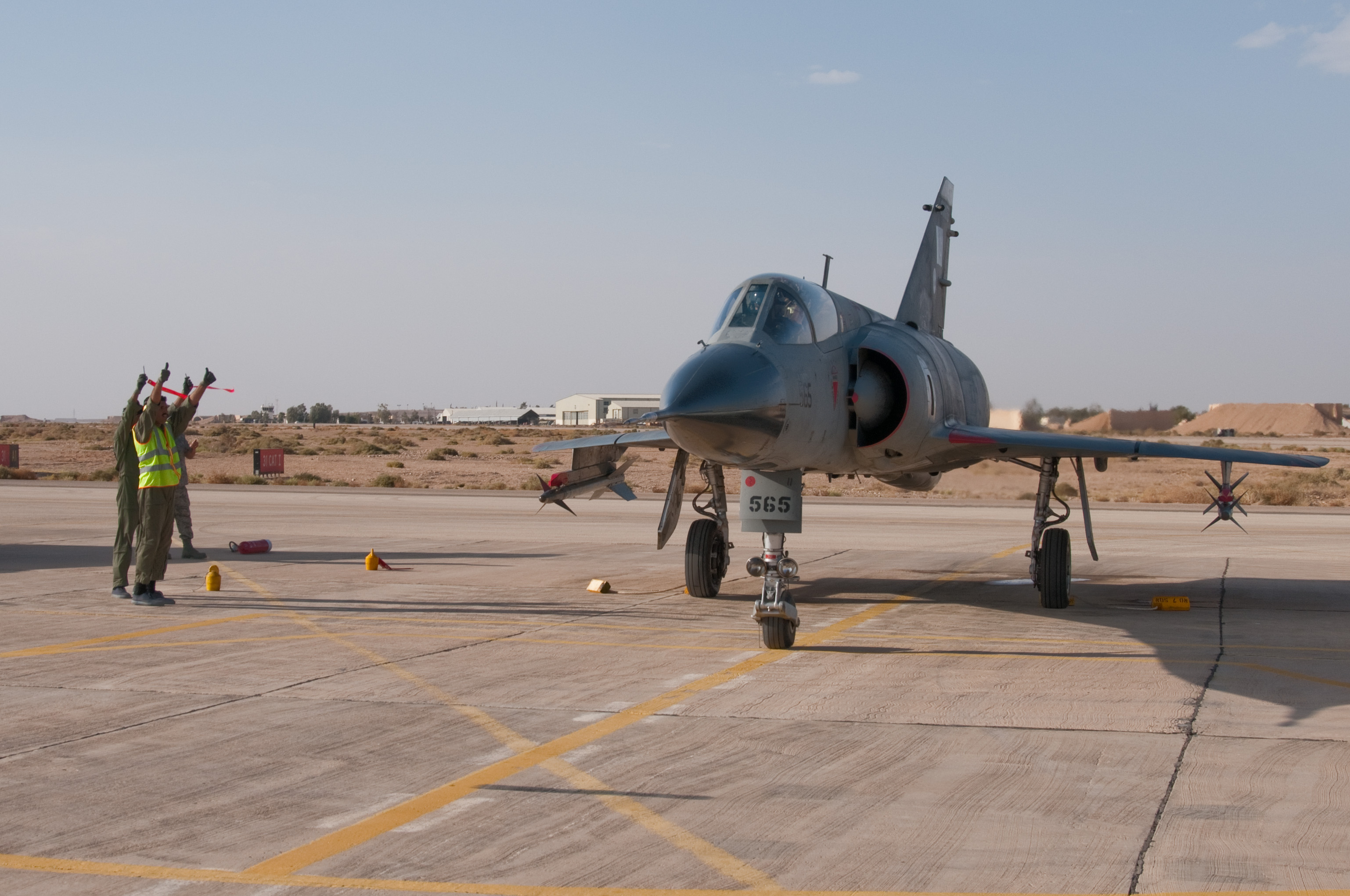 History of the Pakistan Air Force
