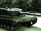 Lince (tank)