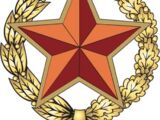 Armed Forces of Belarus