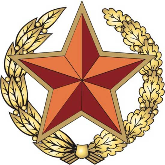 Armed Forces of Belarus