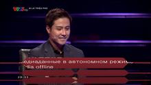 Ai Là Triệu Phú - 19 05 2020 WWTBAM Vietnam 8-49 screenshot.png