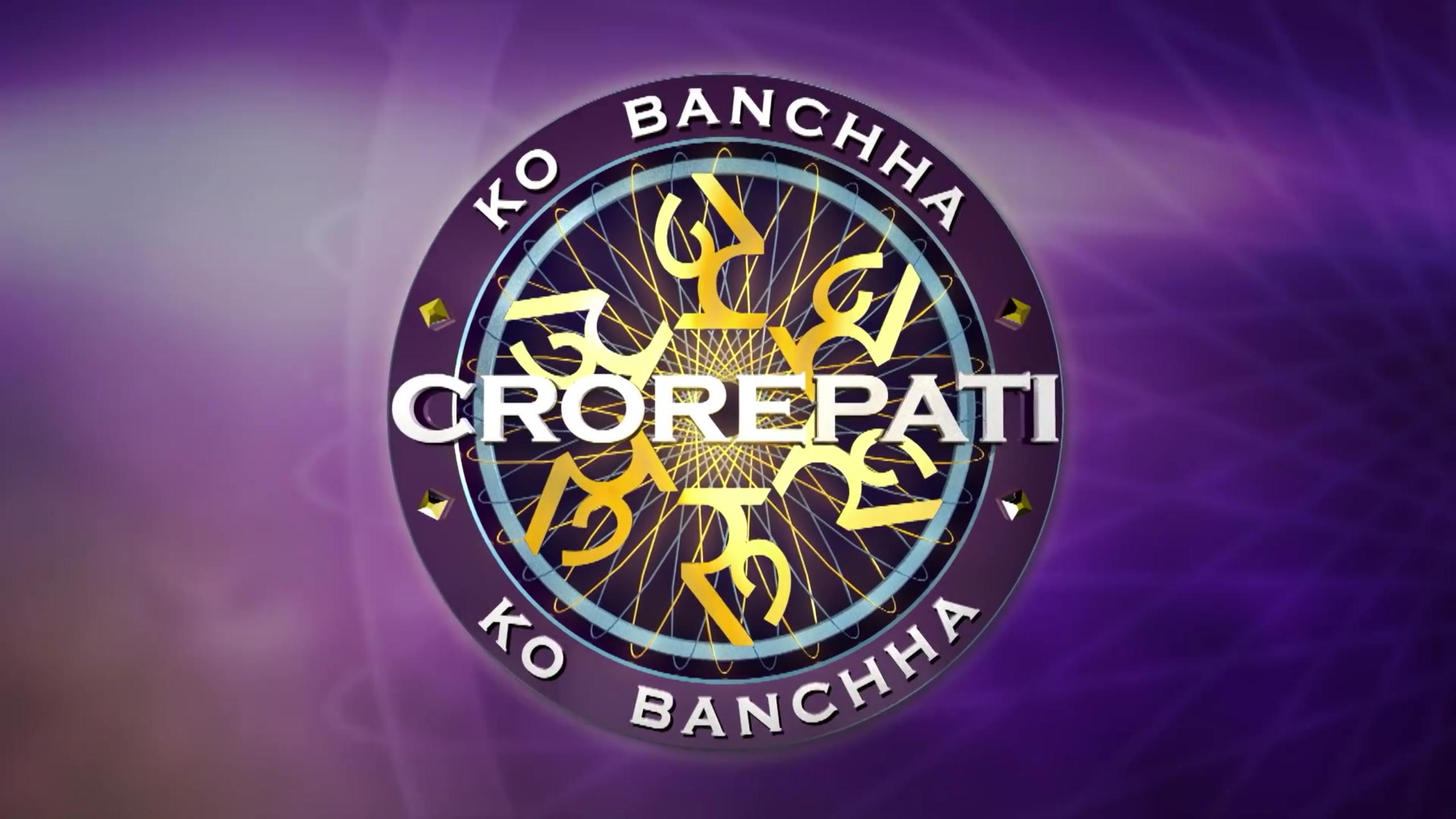 Ko Bancha Crorepati