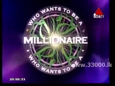 Who Wants to Be a Millionaire? (Sri Lankan version)