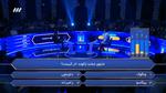 Ask the Audience IR used