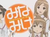 Minami Family