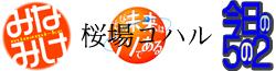 Minami-ke Wiki