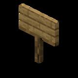 Eichenholzschild.png