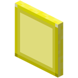 Gehärtete gelbe Glasscheibe.png