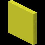 Gelbe Glasscheibe.png