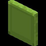 Gehärtete grüne Glasscheibe.png