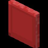 Gehärtete rote Glasscheibe.png