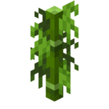 Bambus kleine Blätter.png