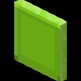 Gehärtete hellgrüne Glasscheibe.png
