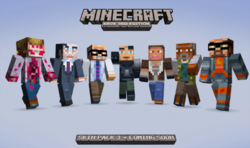 Xbox Skin Pack Promo 17.png