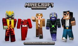 Xbox Skin Pack Promo 8.jpeg