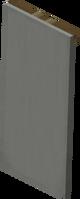Bannière gris clair murale.png