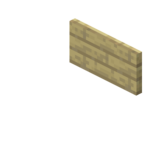 Birch Wall Sign (S) JE2 BE2.png