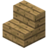 Oak Stairs (N) JE5 BE5.png