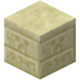 Chiseled Sandstone JE1 BE1.png