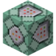 Chain Command Block JE2 BE1.png