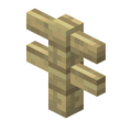 Birch Fence JE3 BE2.png