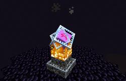 Ender Crystal.png
