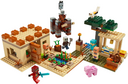 LEGO Minecraft Illager Raid Unboxed.png