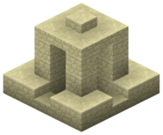 Desert Well JE1 BE1.png