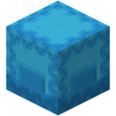 Light Blue Shulker Box.png