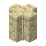 Sandstone Wall cross (tall).png