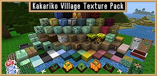 Villagepack.png