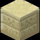 Sandstone carved TextureUpdate.png