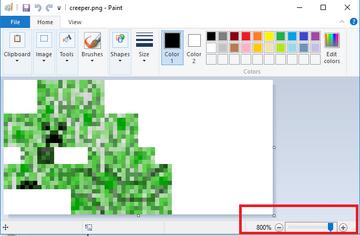 Windows 標準の「ペイント」での表示倍率の調整スライダーを示した画像。