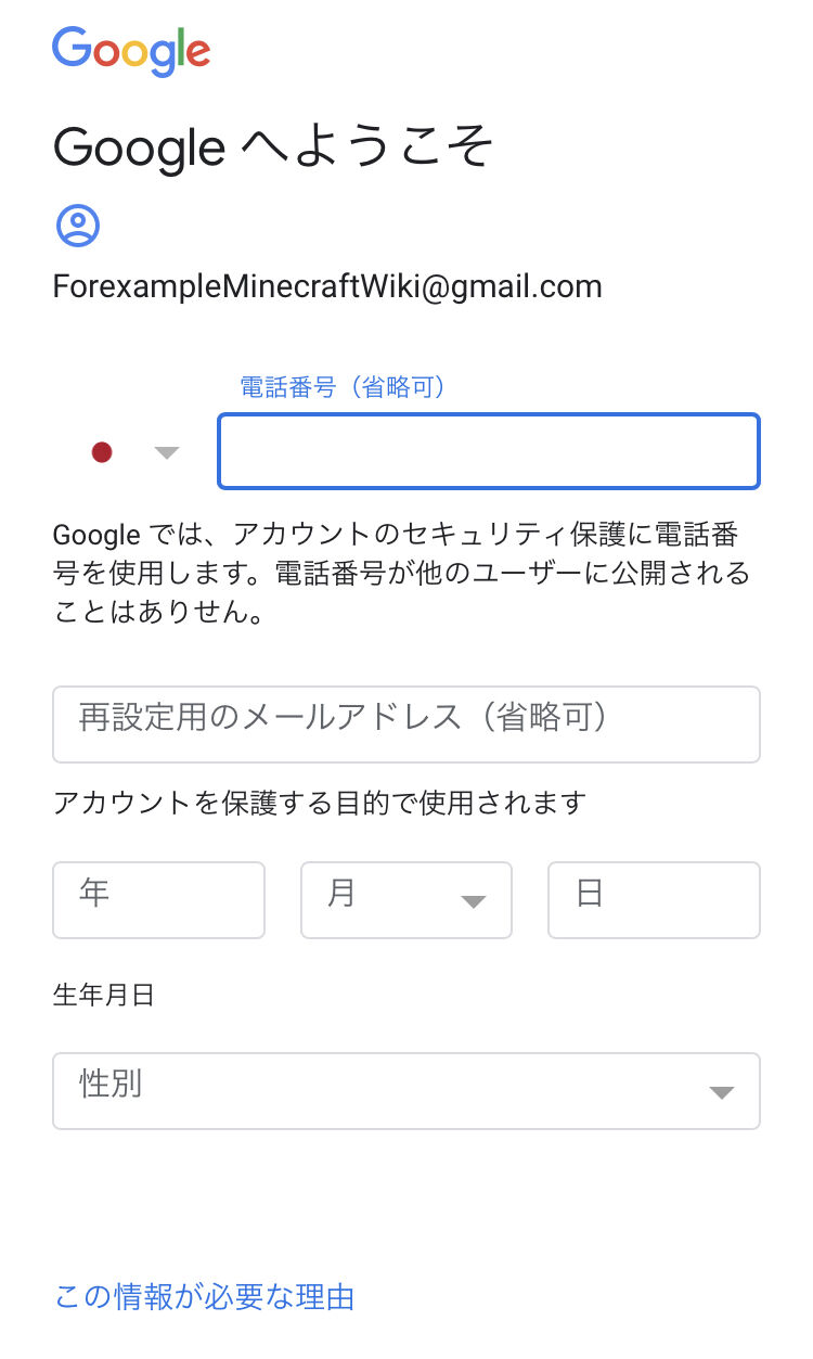 How to Google account 2.jpeg