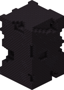 Bastion Remnant wall base 1.png