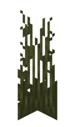Swamp Tall Grass.png