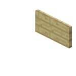 Birch Wall Sign (S) JE1 BE1.png