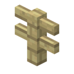 Birch Fence.png