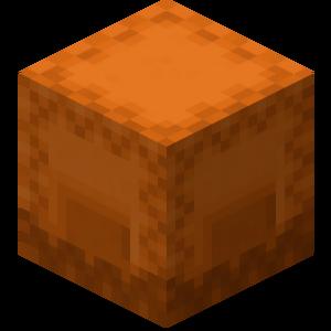 Plik:Pomarańczowa shulkerowa skrzynia.png
